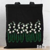 刺繡帆布袋材料包 森女系花卉絲帶繡孕期手工制作手提包 BF14843『男神港灣』