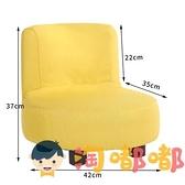 兒童沙發寶寶沙發椅可愛卡通懶人沙發迷你沙發座椅【淘嘟嘟】