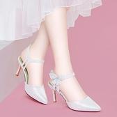 包頭涼鞋2021年新款潮仙女風配裙子女鞋夏季一字帶高跟鞋細跟百搭 幸福第一站