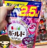 日本保潔洗衣球洗衣啫喱18粒寶潔洗衣球凝珠玫瑰味碧浪洗衣球凝珠 京都3C
