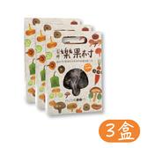 Freshgood鮮食優多・樂果村•有機乾冬菇(3L-大朵)3包