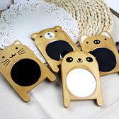 ♚MY COLOR♚可愛動物木質鏡子 便攜 梳妝 立鏡 化妝 美容 補妝 隨身 學生 小資 上班【Q276】