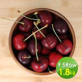 【屏聚美食網】空運9.5Row加州櫻桃1盒(1.8kg/禮盒)