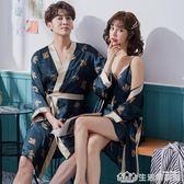 情侶睡袍女春夏季薄款緞面絲滑兩件套冰絲綢吊帶睡衣男士真絲浴袍 生活樂事館