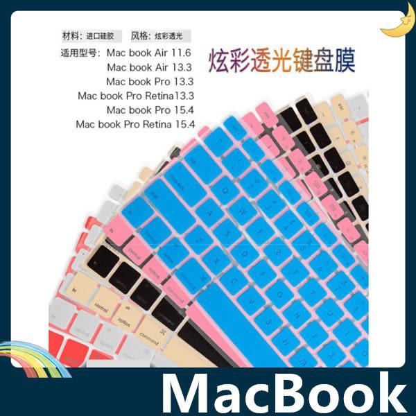 MacBook Air/Pro/Retina 繽紛鍵盤保護膜 彩色透光款 馬卡龍糖果色 炫彩保護貼 支援全機型