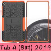 【萌萌噠】三星 Tab A 8吋 with S Pen (2019) 輪胎紋矽膠套 軟殼 全包帶支架 二合一組合款 平板套
