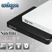 【archgon】MD-9106 8X USB2.0 迷你超薄外接DVD燒錄機 黑