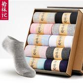 襪子   船襪男女純棉淺口薄款防臭隱形襪防滑低幫襪子男短襪