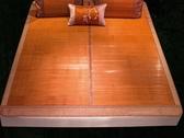 竹涼席 1.8m床竹席1.5雙面折疊1.2米單人學生宿舍草席