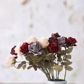 【週年度促銷】北歐國度 瑪利亞秋色仿真玫瑰花 絹花人造花  復古做舊家居裝飾花