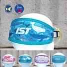 台灣製 IST MS-20 花色款 2mm潛水布 面鏡護髮套 面鏡帶
