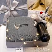 生日禮物送男生朋友圍巾男士實用創意高檔異地戀驚喜特別的聖誕節 依凡卡時尚