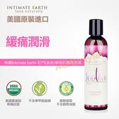 潤滑液 美國Intimate Earth-後庭(肛門)專用抗菌潤滑液『粽子節快樂』