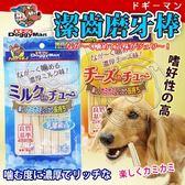 【zoo寵物商城】日本DoggyMan》犬用益菌牛奶/起司潔齒磨牙棒-8入