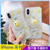 IG星星笑臉 iPhone iX i7 i8 i6 i6s plus 透明手機殼 立體造型 保護殼保護套 防摔軟殼