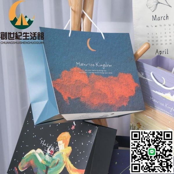 玫瑰花禮品男女生日禮物袋手提紙袋子【創世紀生活館】