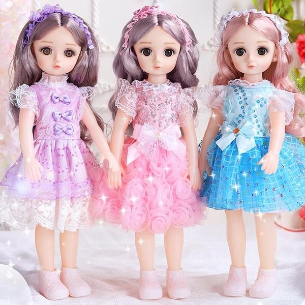 芭比娃娃 嘿嘍芭比洋娃娃套裝超大公主精致單個布大號女孩玩具生日禮物TW【快速出貨八折搶購】