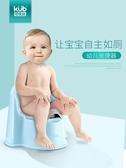可優比寶寶兒童坐便器嬰兒小孩小馬桶女座便器嬰幼兒男便盆尿盆
