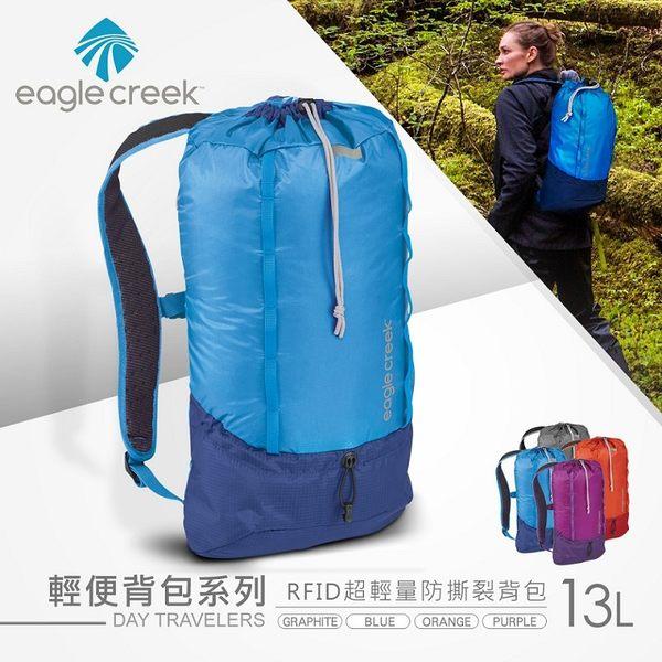 【美國Eagle Creek】RFID超輕量防撕裂雙肩後背包 13L(北卡藍)