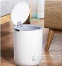 智慧垃圾桶感應式家用可愛少女臥室萌客廳自動有蓋衛生間廁所紙簍 小時光生活館