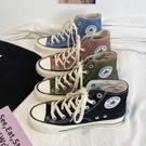 高筒帆布鞋女ulzzang百搭1970s黑色韓版學生春季板鞋潮鞋 美芭