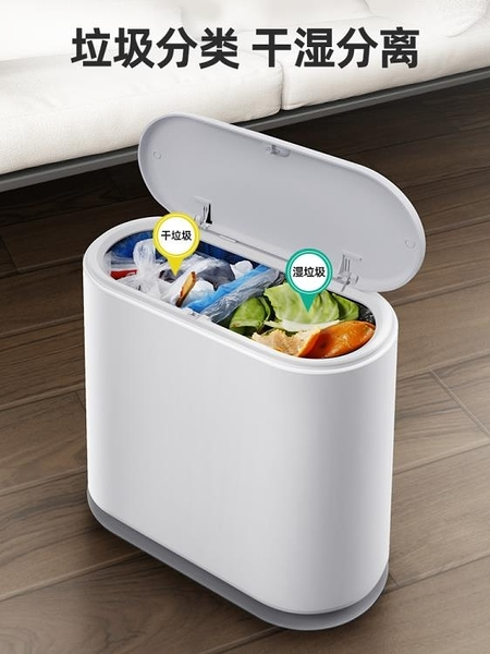 垃圾桶 夾縫垃圾桶家用帶蓋客廳有蓋創意衛生間廢紙廚房廁所 晶彩