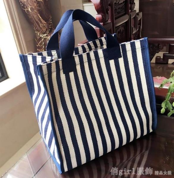 單肩包 韓國kbp帆布包單肩學生大容量環保便攜購物袋防水買菜手提袋女包 雙12狂歡購