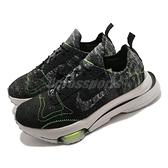 Nike 休閒鞋 Air Zoom-Type 黑 綠 氣墊 增高 再生材質 環保 男鞋 運動鞋 【ACS】 CW7157-001