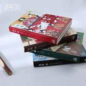 記事日程網格筆記本生活錄手帳日記貓咪本子文具【聚寶屋】