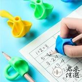 握筆器兒童握筆糾正器矯正器初學者鉛筆抓筆糾正器【君來佳選】