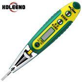 電筆多功能數顯電工高精度感應測電筆家用試電驗電線路檢測    易家樂