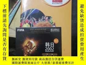 二手書博民逛書店體壇週刊罕見南非世界盃日記2010+韓日2002世界盃官方紀錄片