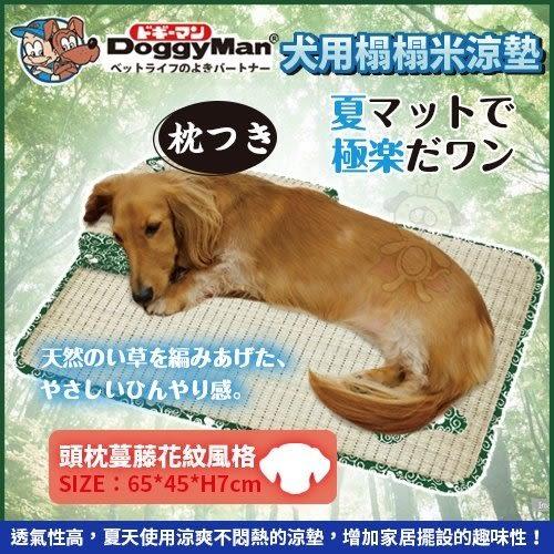 *WANG*DoggyMan《犬用頭枕蔓藤花紋風格榻榻米涼墊》酷暑必需品 犬用涼墊