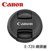 郵寄免運費$280 3C LiFe CANON E-72II 鏡頭蓋 E72II 鏡頭前蓋 適用 72mm 口徑 鏡頭 原廠公司貨