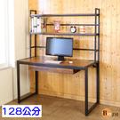 書桌《百嘉美》LOFT工業風防潑水128公分黑烤漆方框附書架工作桌/附插座/電腦桌 I-H-DE071BR-1