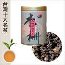 【台灣十大名茶】木柵鐵觀音茶-Muzha Ti Kuan Yin Tea- 范增平 教授 監製