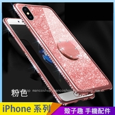 水鑽閃粉殼 iPhone SE2 XS Max XR i7 i8 i6 i6s plus 手機殼 手機套 指環支架 全包邊軟殼 保護殼保護套