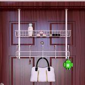 創意免釘門后掛鉤掛衣架臥室墻上壁掛門上掛架置物架門背式收納架 限時八五折