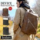 台灣現貨  DEVICE 日本 後背包 筆電背包 旅遊背包 方型背包 挺形 側面副開口 6DRG0049-32