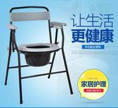 坐便椅家用移動馬桶老人孕婦坐便椅家居椅廁所椅折疊便攜坐便凳子第七公社