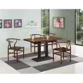 【石川傢居】KM-989-2 曼特爾3.5尺商業咖啡桌/吧台桌 (不含餐椅) 台北到高雄搭配車趟免運/滿三千