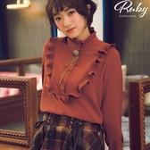 上衣 V字荷葉別針長袖上衣-Ruby s 露比午茶