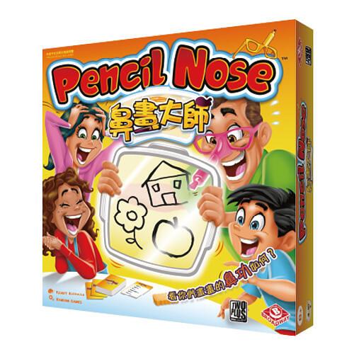 『高雄龐奇桌遊』 鼻畫大師 pencil nose 繁體中文版 正版桌上遊戲專賣店