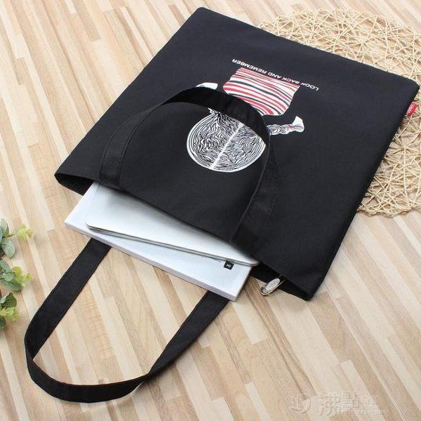 正韓學生補習袋簡約托特包文藝手提側背包帆布包女包文藝書包大包 沸點奇跡