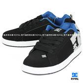DC 新竹皇家 COURT GRAFFIK 藍黑 布質 休閒鞋 男款 NO.A9180