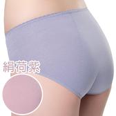 思薇爾-惹萌漾小鳥遊記系列M-XXL中腰夜用生理褲(絹荷紫)