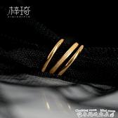 戒指三生三世食指戒指女鈦鋼18K金色小素圈ins冷淡風網紅時尚個性潮 衣間迷你屋