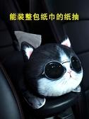 汽車頭枕可愛車內靠枕