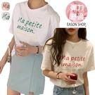 EASON SHOP(GQ0933)韓版撞色英文字母合身貼肩圓領短袖五分袖素色棉T恤女上衣服寬版打底大尺碼內搭衫
