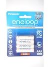 全館免運費【電池天地】國際牌Panasonic eneloop 4號鎳氫低自放充電電池(4入) BK-4MCCE4BTW